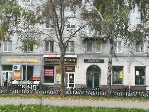 Аренда торгового помещения, Новосибирск, Красный пр-кт. - Фото 1