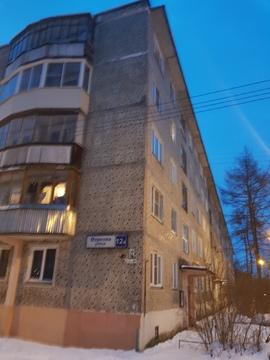 Продаю комнату в 3-х комн.квартире г.Дмитров, ул.Маркова д. 16а - Фото 1