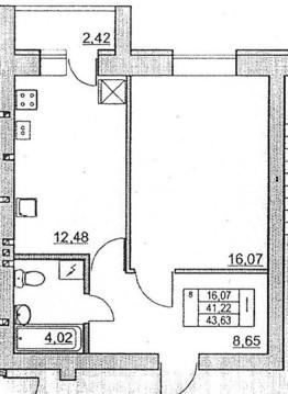 1 или 2 ком.квартиры в новом доме по ул.Вермишева - Фото 3