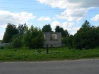 Участок с недостроенным домом на 2 линии д.Новое село г.Кимры - Фото 2