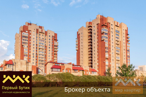 Дом на Пражской двухуровневая квартира - Фото 1
