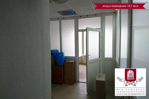 Аренда недвижимости свободного назначения, 18.1 м2 - Фото 3