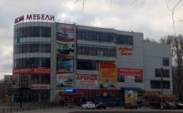 Аренда торгового помещения, Курск, Хрущева пр-кт. - Фото 2