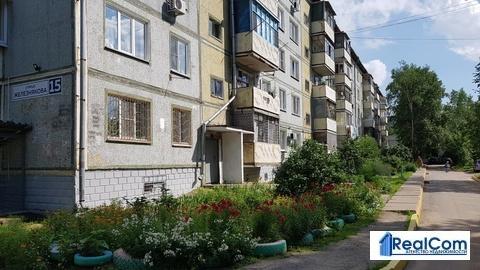 Продам четырёхкомнатную квартиру, ул. Железнякова, 15 - Фото 1