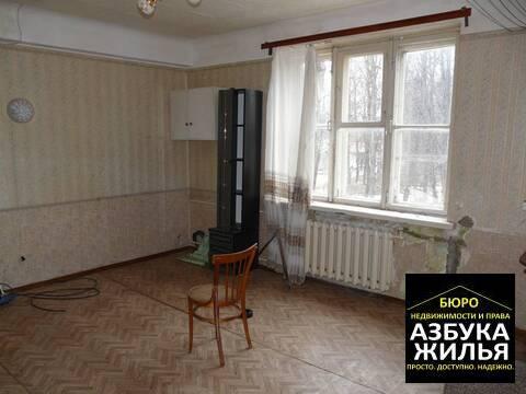 Комната на Алексеева 2 за 230 т.р. #2180 - Фото 5