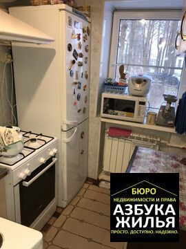 Продажа 1-к квартиры на Щорса 8 за 650 000 руб - Фото 4