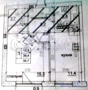 Продажа квартиры, Коммунар, Гатчинский район, Весенняя ул