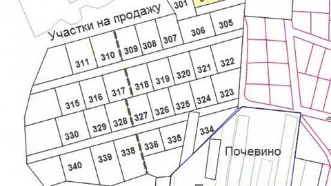 Продам участок у реки в кп Лежневская Слобода - Фото 4
