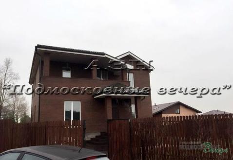 Ярославское ш. 34 км от МКАД, Могильцы, Дом 200 кв. м - Фото 1