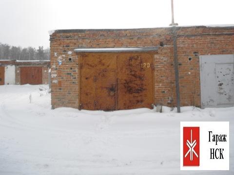 Продам гараж в Академгородке, ГСК Звезда № 120. За военным училищем. - Фото 1