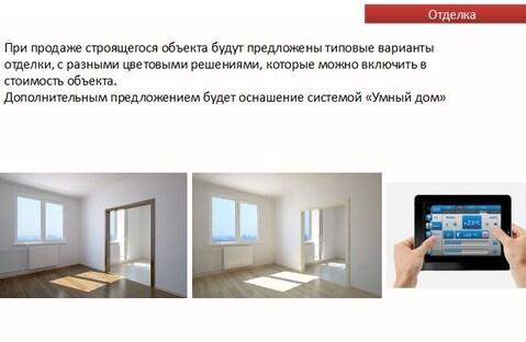 Продажа таунхауса, Тюмень, Ул. Федюнинского - Фото 4