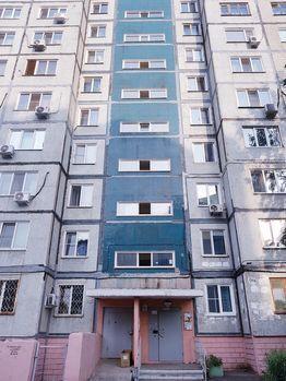 Продажа комнаты, Хабаровск, Ул. Малиновского - Фото 1