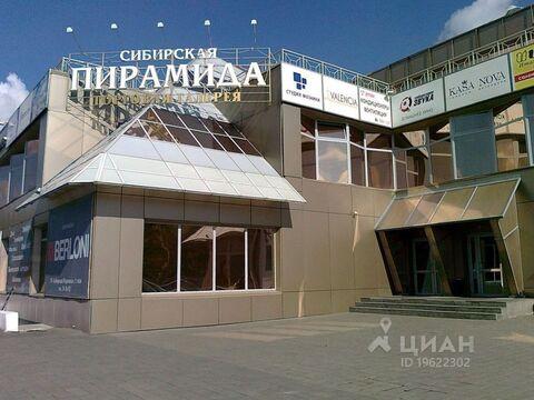 Аренда офиса, Омск, Ул. Пушкина - Фото 1