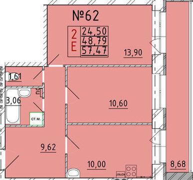 Квартира в новом кирпичном доме в самом центре Брагино - Фото 2