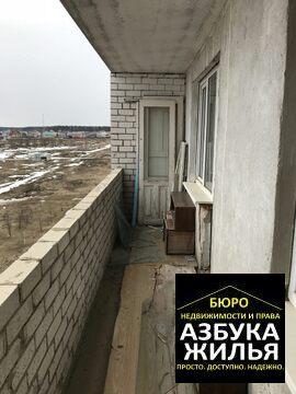 1-к квартира на Ломако 12 за 1.1 млн руб - Фото 4