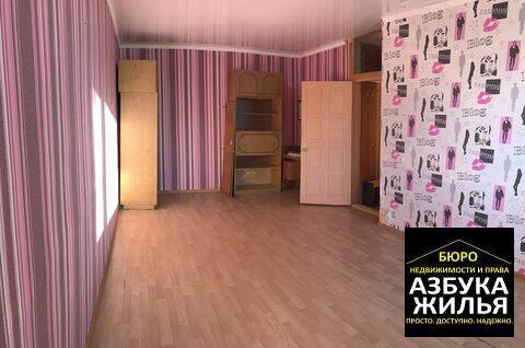 2-к квартира (две комнаты) на Родниковой 43 за 700 000 руб - Фото 2