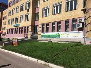 Аренда псн, Брянск, Ул. Дуки - Фото 2