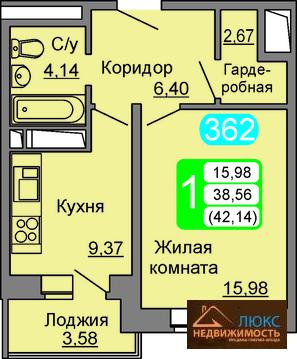 Квартира в ЖК Весенний