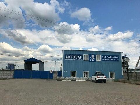 В аренду производственная база г.Наро-Фоминск - Фото 1