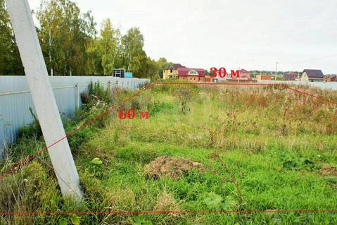 Продам участок 18 сот. Московский тракт - Фото 3