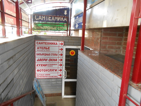 Аренда 25 кв цоколь проспект Ленина Н.Новгород - Фото 5