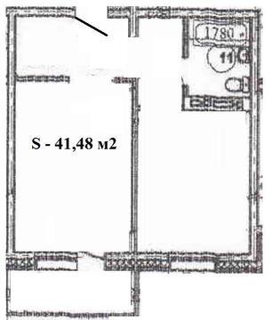 Продажа квартиры, Улан-Удэ, Ул. Крылова - Фото 2