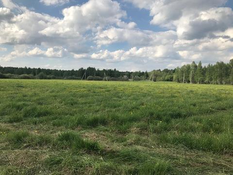 2 га земли под крестьянско-фермерское хозяйство - Фото 2
