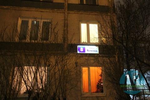 Продается 1 комнатная квартира на Ясеневой улице - Фото 2