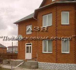 Каширское ш. 10 км от МКАД, Молоково, Коттедж 300 кв. м - Фото 1