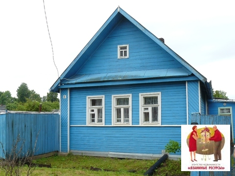 Продам дом с удобствами в г. Сольцы Новгородской области - Фото 2