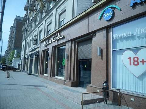 Стрит ритейл на Ленинском проспекте