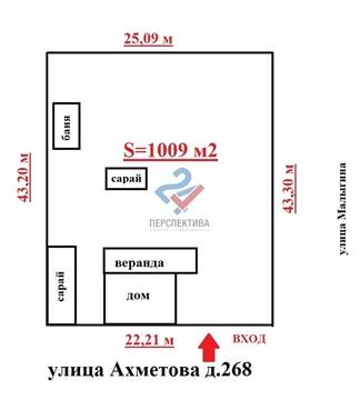 Земельный участок 10 соток на Ахметова 268 - Фото 1