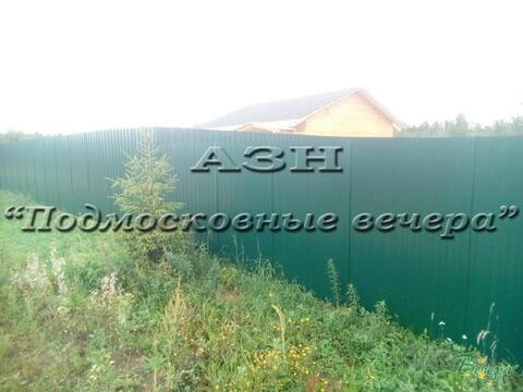 Горьковское ш. 65 км от МКАД, Карабаново, Участок 8 сот. - Фото 5
