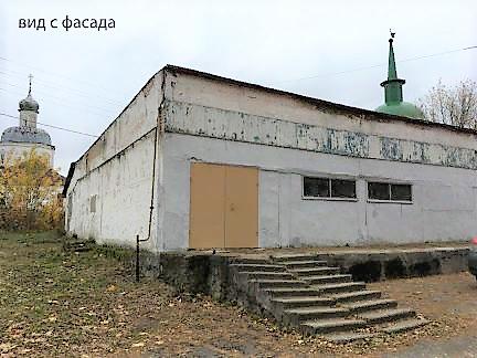 Аренда псн 280 кв.м. в районе Монастыря в г. Александрове - Фото 1