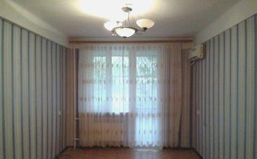 Сдается 2 ком. квартира на Острякова - Фото 1