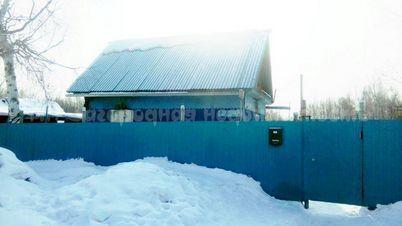 Продажа дома, Николаевка, Смидовичский район, Ул. Станционная - Фото 1