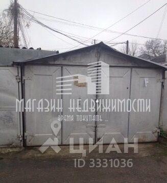 Аренда гаража, Нальчик, Улица Мовсисяна