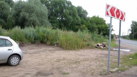 Земля 4,5га на первой линии в Ижевске - Фото 4