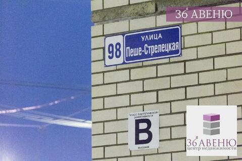 Продажа квартиры, Воронеж, Пешестрелецкая - Фото 2