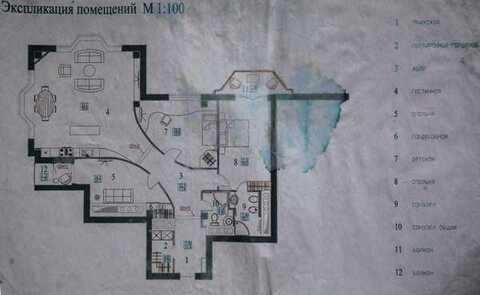 Продам многокомнатную квартиру, Береговая ул, 4к2, Москва г - Фото 2