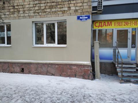 Сдам помещение Ленина 153 - Фото 1