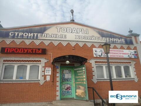 Продажа псн, Минусинск, Ул. Центральная - Фото 1