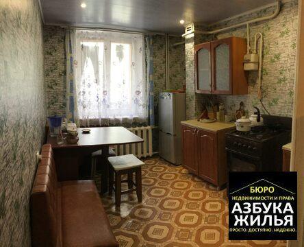 1-к квартира на Школьной 9 за 690 000 руб - Фото 2