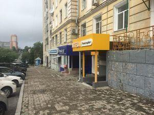 Аренда псн, Хабаровск, Ул. Запарина - Фото 1