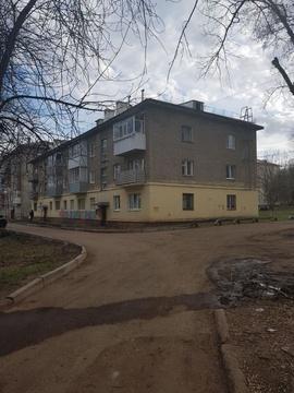 Продажа квартиры, Уфа, Ул. Свободы - Фото 2