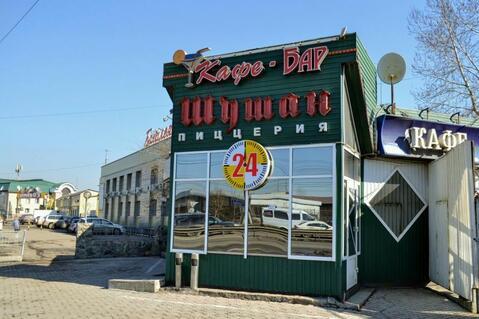 Продажа готового бизнеса, Иркутск, Ул. Трактовая - Фото 1