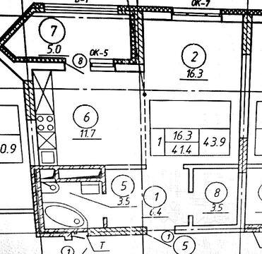 Продажа квартиры, Оренбург, Нижний проезд - Фото 2