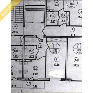 Продажа 1к квартиры на 6/6 эт. дома по ул. Мурманская д. 10 - Фото 2