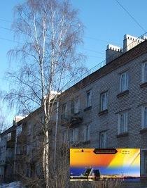 Редкое предложение! Двухкомнатная квартира по цене Однокомнатной! - Фото 2