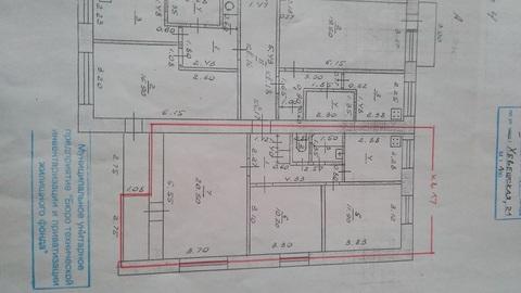 Продаю трехкомнатную квартиру по ул.Хевешская 21 - Фото 1